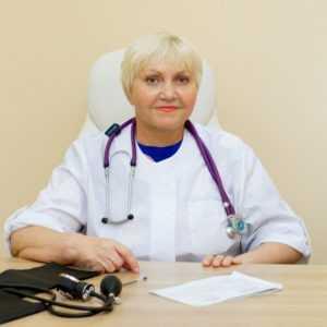 Дзамукова Наталья Евгеньевна